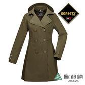 《歐都納 ATUNS》女款 都會時尚 Gore-tex®+羽絨 兩件式外套 兩件式外套 『深橄欖』A-G1720W