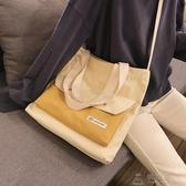 大容量包包女新款韓版時尚ins帆布包女學生百搭單肩包 俏女孩