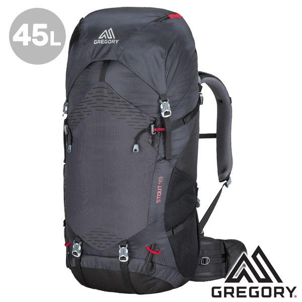 【美國 GREGORY】STOUT 45登山背包 45L『煤灰』GG77838 登山|露營|旅遊|戶外|後背包