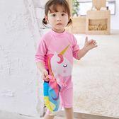 兒童泳衣女可愛INS獨角獸女童嬰兒寶寶連體防曬游泳衣小公主泳裝『全館一件八折』