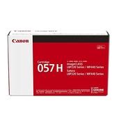 【高士資訊】Canon 佳能 CRG-057H 黑色 高容量 碳粉匣 原廠公司貨 CRG057
