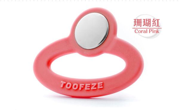 3個月以上幼兒使用 美國Toofeze酷涼固齒咬咬環 珊瑚紅 固齒器 舒緩 涼感
