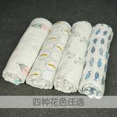 經典款春夏純棉新生兒紗布包巾嬰兒被子