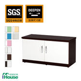 IHouse-零甲醛 環保塑鋼緩衝雙門坐鞋櫃(寬83深37高45)白橡