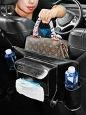 汽車座椅中間收納置物袋多功能 全館免運