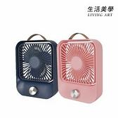 KINYO【UF-6745】靜音復古桌扇 超靜音 大風量 無段式調風 夏天 消暑 USB 無線 輕量便攜
