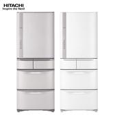 HITACHI日立【RS57HJ/R-S57HJ】日本原裝563L五門變頻電冰箱