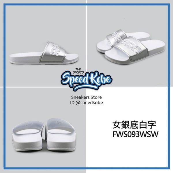 DADA 拖鞋 白銀 大LOGO 基本 情侶 運動 休閒 女鞋 FWS093WSW -SPEEDKOBE-
