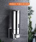 賓館酒店衛生間不銹鋼皂液器 壁掛式皂液給皂機 洗手液 沐浴露盒 歌莉婭