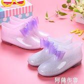 兒童雨鞋 防水雨鞋靴膠鞋大防滑雨靴2018新款夏季兒童寶寶小學生大童防水鞋 阿薩布魯