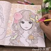 塗色畫本公主涂色本3-6-8-10歲小學生畫畫書繪畫冊兒童圖畫畫本女孩填色本 小天使