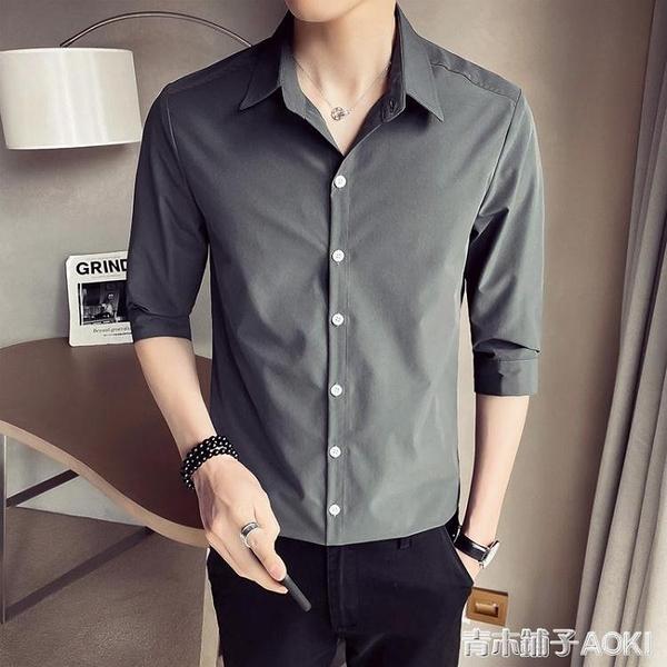 七分袖襯衫男夏季韓版英倫修身白領襯衣男士商務休閒短袖職業正裝 青木鋪子