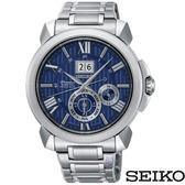 SEIKO/精工 SNP147J1(7D56-0AE0B)男錶 防水 人動電能 藍/43mm