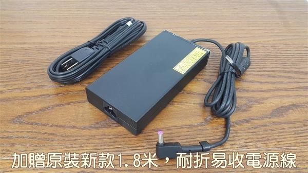 ACER 宏碁 高品質 135W 變壓器 VN7-591G VN7-592G VN7-792G