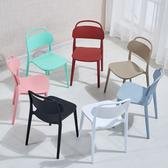 【IDEA】1入組-黛爾玩色弧形戶外休閒餐椅粉紅