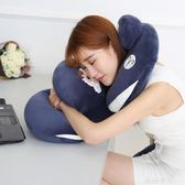 U型枕 卡通u型枕護頸枕頭 辦公室午睡枕午休U形飛機旅行枕頸椎枕 薇薇家飾