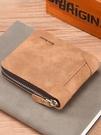 男士錢包短款青年學生拉鏈個性多功能卡包一體男式皮夾子橫款錢夾 向日葵生活館