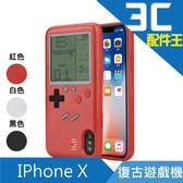 WANLE Gameboy Apple iPhone X (5.8吋) 復古俄羅斯方塊手機殼 保護殼