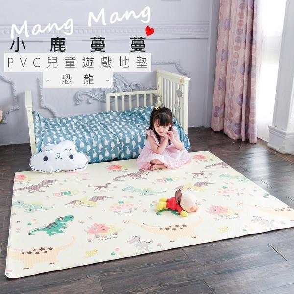 台灣 小鹿蔓蔓 PVC遊戲地墊(恐龍)170x140x1.3cm(S)