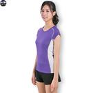 透氣運動排汗衫短袖 女 紫色 現貨
