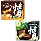 韓國 好麗友 情 香蕉/抹茶巧克力派(444g) 兩款可選【小三美日】進口零食/團購