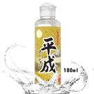 日本SSI JAPAN平成時代水溶性潤滑液 180ml
