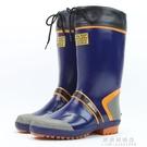雨鞋 雨鞋男款春夏單款防水高筒橡膠套鞋膠鞋膠靴防滑釣魚鞋長筒水鞋【果果新品】