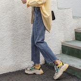 【優選】大碼女裝胖妹妹闊腿牛仔女褲子寬鬆顯瘦潮