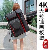 畫包畫板包 4K畫袋 美術袋 素描畫板袋雙肩背
