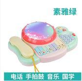 寶寶玩具電話機手機嬰兒兒童早教益智音樂1-3歲0小孩6-12個月男女