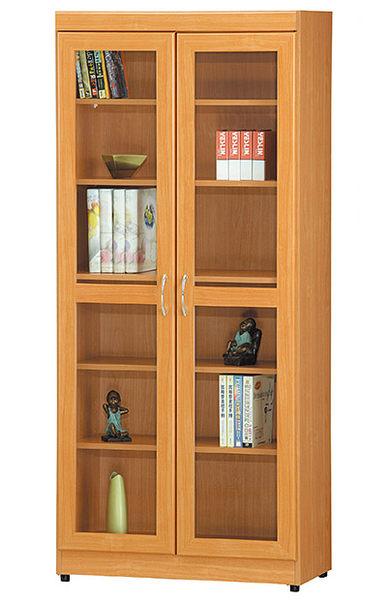 [ 家事達]台灣OA579-2 櫻桃色雙開門美背 玻璃書櫃 特價--已組裝限送台中市/苗栗/彰化/南投縣市