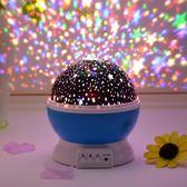 彩燈閃燈串燈滿天星少女心星星臥室浪漫創意宿舍星空房間裝飾布置 薔薇時尚