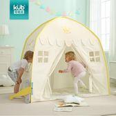 遊戲帳篷兒童帳篷游戲屋城堡屋家用寶寶小孩室內小帳篷玩具屋過家家jy【1件免運好康八折】