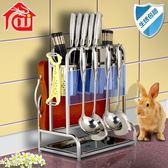 創意多功能不銹鋼刀架落地刀座砧板架菜板收納支架廚房用品置物架 igo 范思蓮恩