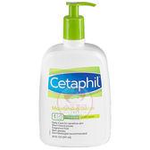 Cetaphil舒特膚 溫和潔膚乳 / 溫和乳液(20oz)【小三美日】