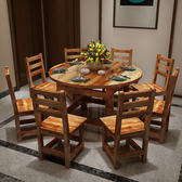 一件免運-炭化防腐餐廳飯店餐桌椅農家樂戶外休閒桌椅仿古大圓桌實木餐桌椅WY