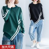 中大尺碼 斜拼條衛衣布上衣-eFashion 預【J16601544】