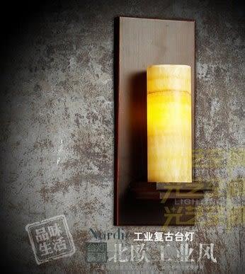 設計師美術精品館北歐美式鄉村壁燈 臥室 loft後現代簡約咖啡館工業創意雲石壁燈