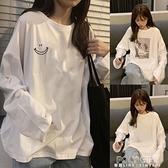 白色t恤女長袖薄款2020早秋季韓版寬鬆大碼學生上衣ins超火打底衫 喜迎新春