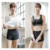 運動套裝 夏季女透氣寬鬆網紗健身減震內衣寬鬆短褲三件套 GY565『寶貝兒童裝』