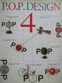 【書寶二手書T4/設計_YBO】P.O.P.Design. 4_小宮 章子 編集製作_日文