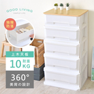 《HOPMA》木天板五抽塑膠收納櫃/斗櫃/抽屜櫃B-PP500