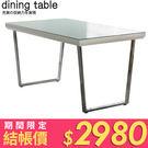 餐桌椅  辦公桌 家具【W0010】簡約...