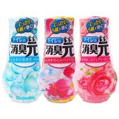小林製藥 廁所消臭元芳香劑(400ml) 皂香/花香/玫瑰 3款可選【小三美日】