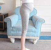 孕婦寬褲春季寬鬆款孕期打底褲孕婦專用薄款年春裝女式托腹運動褲麻棉 寶貝計畫