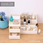 抽屜式化妝品收納盒桌面放桌上宿舍護膚整理的家用簡約床頭置物架 小確幸生活館