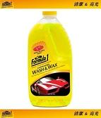 車之嚴選 cars_go 汽車用品【15032】美國 Formula 1 高泡沫 棕櫚光澤 上蠟清潔撥水 洗車精(大) 1900ml