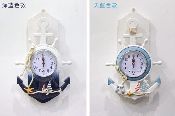 美國地中海船錨掛鐘 臥室客廳創意鐘表 木質家居表個性時鐘 - shine008