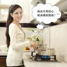 廚房炒菜防油煙防油濺面罩全臉防塵防護透明...