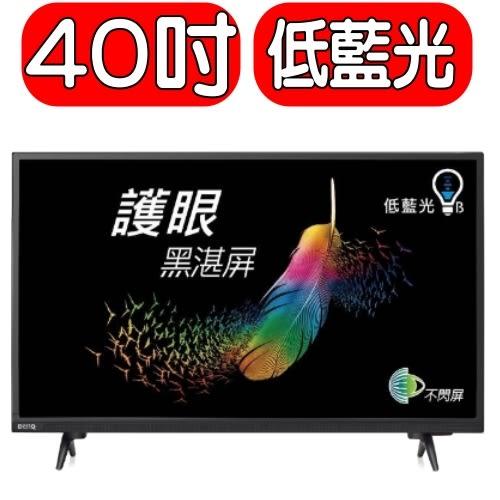 BenQ明碁【40CF500】《40吋》電視